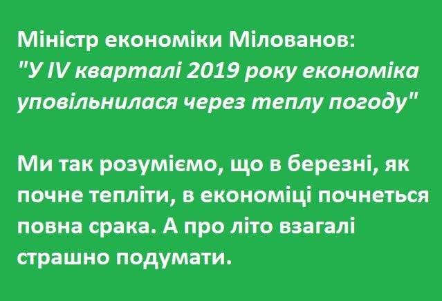 Платежка за газ в феврале будет значительно меньше, чем в январе, - Гончарук - Цензор.НЕТ 982
