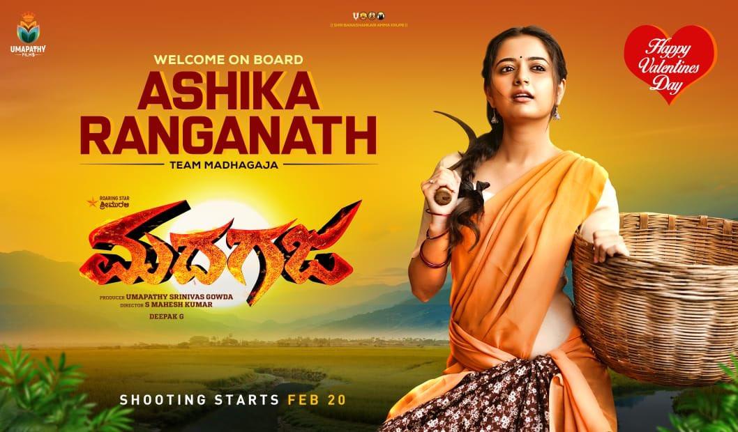 Image result for madagaja movie