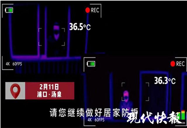 南京の団地で、体温測定ドローンが活躍中だとか。ドローンが近づいたら窓を開けて体温測定。近未来。