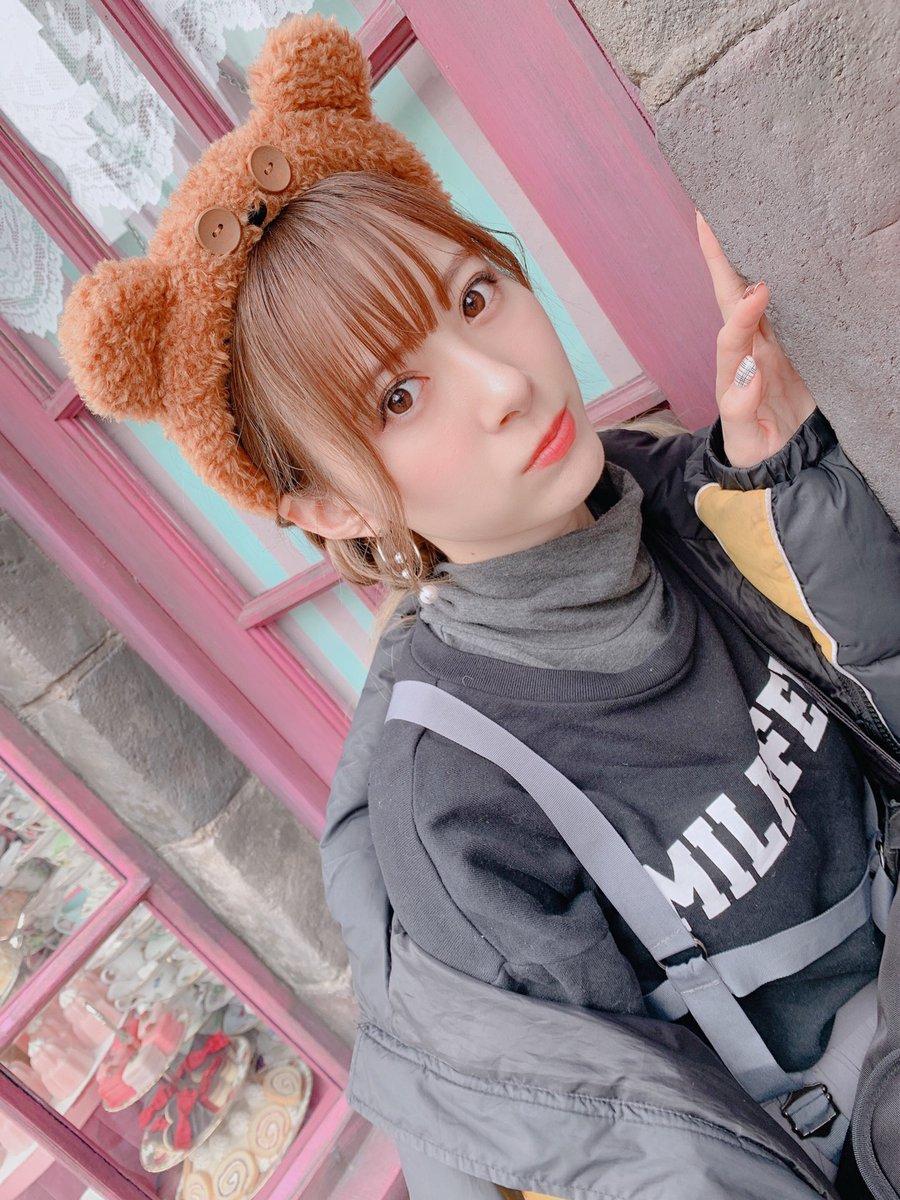【9期 Blog】 ユニバ。生田衣梨奈:…  #morningmusume20