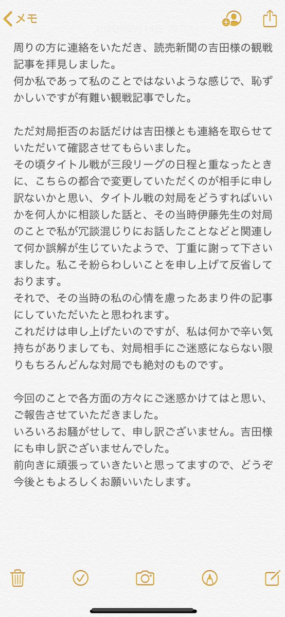 西山静佳 朋佳さんの投稿画像