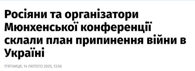 Штайнмайер: Россия превратила военную силу и насильственное перекраивание границ в Европе в политический инструмент - Цензор.НЕТ 5637