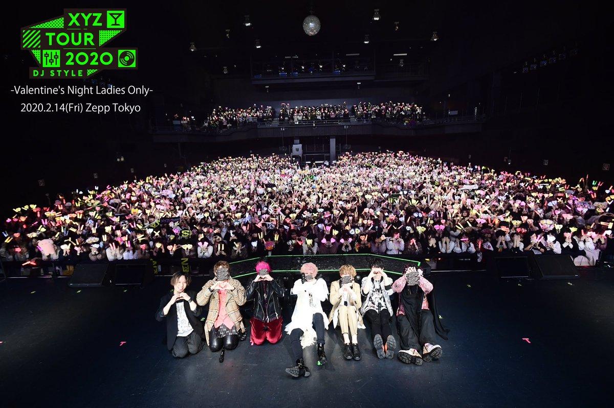 XYZ TOUR 2020 -Valentine's Night Ladies Only-2/14 Zepp Tokyo 女性限定公演終了!🚺XYZの新しい試みはいかがでしたか?皆さまにとって今日が素敵なバレンタインデーになっていますように🍫💓3/1仙台公演からXYZ TOUR再スタート!お待ちしています🙌#XYZバレンタイン