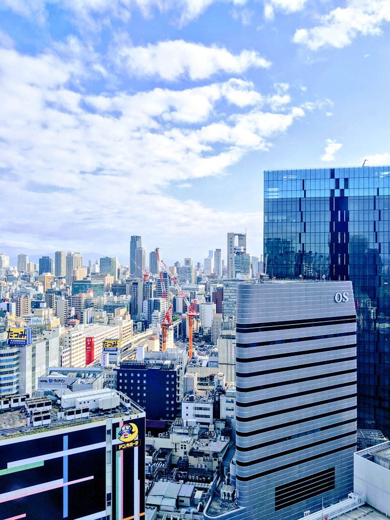 The view from the top of the Hep-5 ferris wheel. . . . . #myphotos #pixel #pixel2 #googlepixel2 #google #japan #japan2019 #tokyojapan #tokyo #tokyo2019 #streetphotos #streetphotography  #jrpass #explorjapan #creeinjapan #osaka #osakajapan #hep5 #hep5ferriswheel #ferriswheel