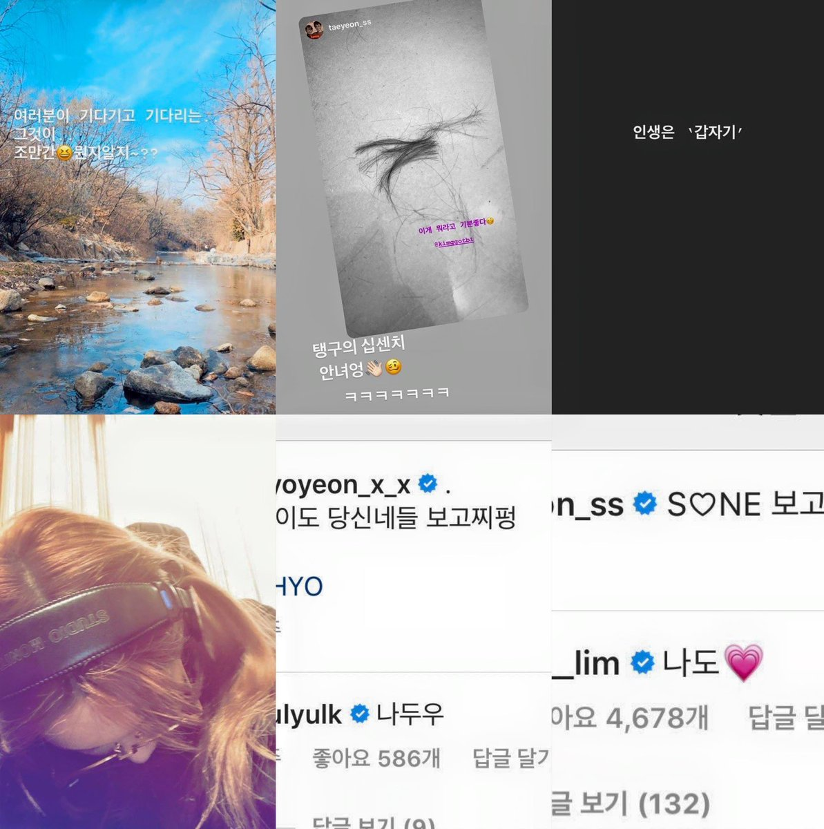 """. @GirlsGeneration theories  1) Hyo at SM Ent yesterday 2) Seohyun posted an insta story saying """"The thing that everyone is waiting for..soon"""" 3) Seohyun telling us that the """"thing"""" from her ig story isn't Ji Anna (so it's prolly not about her drama) 4) Taeyeon cut her hair  (+) <br>http://pic.twitter.com/XT3JeY65Rs"""