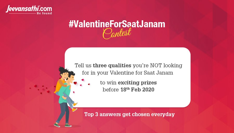 #ContestAlert   #ValentineForSaatJanam  Know what qualities you do NOT want in your Valentine For Saat Janam?  Tell us 3 such qualities before 18th February and win exciting prizes. Top 3 answers get chosen everyday  #ValentinesDay #ValentinesDay2020 #BeFound  #7JanamValentine