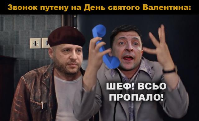 Зеленський обговорив із сенаторами США хід антикорупційних реформ - Цензор.НЕТ 6356