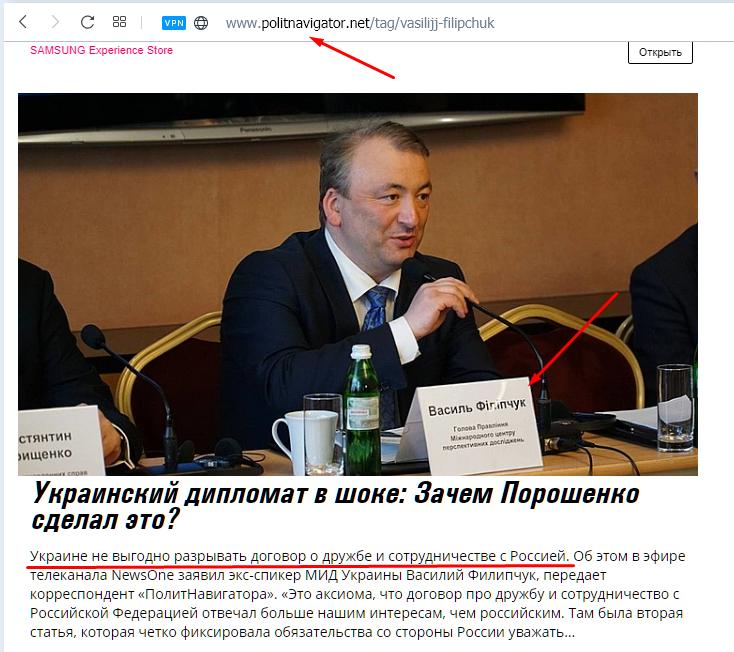 З сайту Мюнхенської конференції видалили текст доповіді щодо України - Цензор.НЕТ 9532