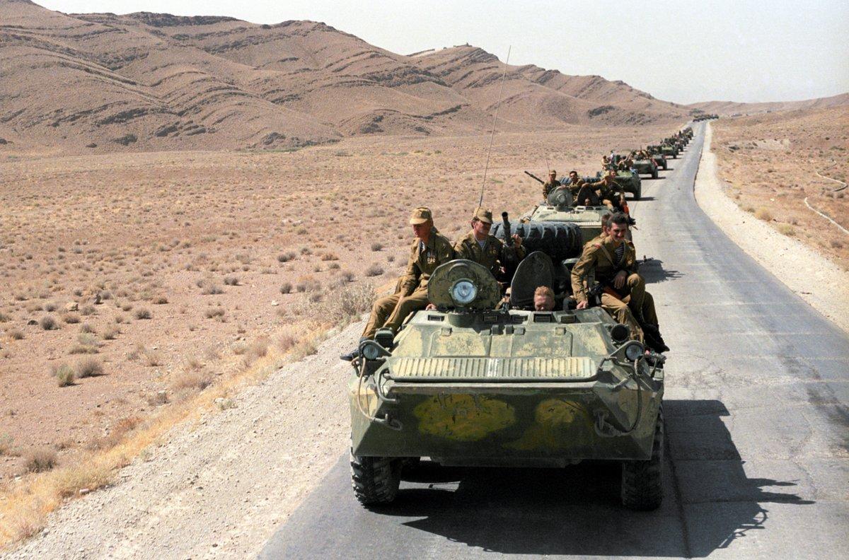 Вывоз российских войск из афганистана
