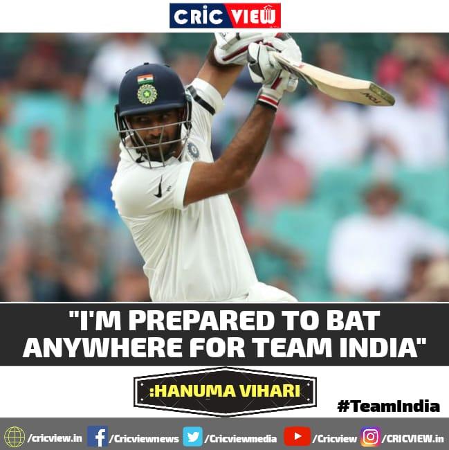 Hanuma Vihari would be comfortable batting at any position in the team @Hanumavihari #HanumaVihari @BCCI #BCCI #NZvsIND #NZvIND #INDvNZ #TestCricket #Cricket #cricview