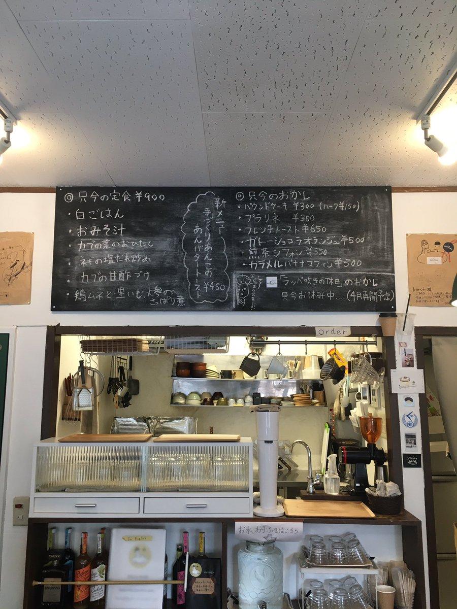 カフェ 武蔵 小山