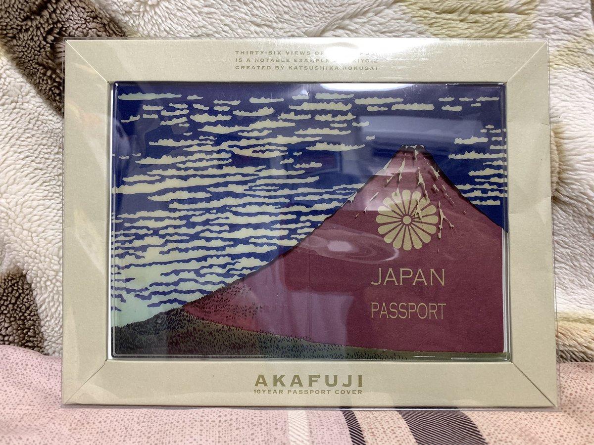 ツイッターで見かけて即買いした赤富士のパスポートカバーパスポートの赤色を赤富士に仕立てるなんて素敵すぎる