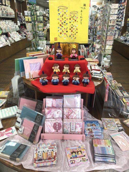 Hinamatsuri @ Spring Fair现在正在举行。你春天来的信怎么样?