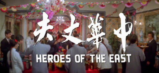 Here's my recommendation for some Valentine's viewing with a very real battle of the sexes: HEROES OF THE EAST (1978) A Chinese man takes a Japanese bride and egos flair over who has superior martial arts. Love hurts. #martialarts #valentinesday #moviejunkie #cultmovie pic.twitter.com/KBjDoat3RP
