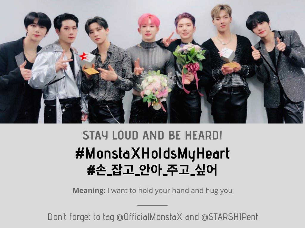 #MonstaXHoldsMyHeart #손_잡고_안아_주고_싶어 - (I want to hold your hand and hug you)  @OfficialMonstaX  @STARSHIPent