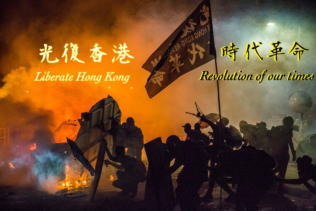 "The Hong Kong protest has been going on for eight months.  ""One country two system"" is definitely dead, we has no choice but fight back and save our HK! Millions people will keep protesting in Hong Kong until democracy and freedom come true."