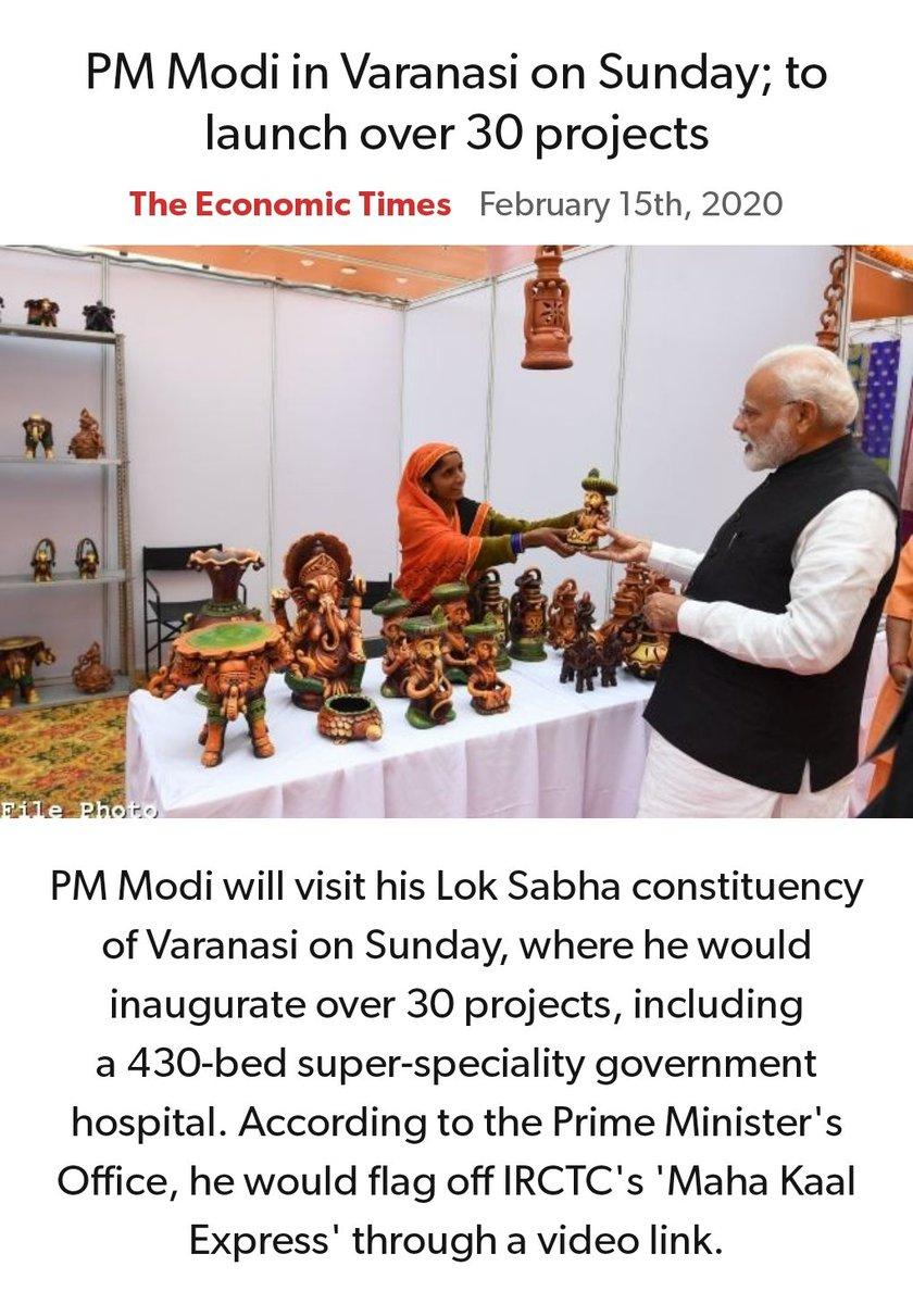 व्यवस्था परिवर्तन का उत्तम उपाय कर रही है सरकार...   PM Modi in Varanasi on Sunday; to launch over 30 projects https://economictimes.indiatimes.com/news/politics-and-nation/pm-modi-in-varanasi-on-sunday-to-launch-over-30-projects/articleshow/74135842.cms… via NaMo Apppic.twitter.com/tfUL2FDyVO