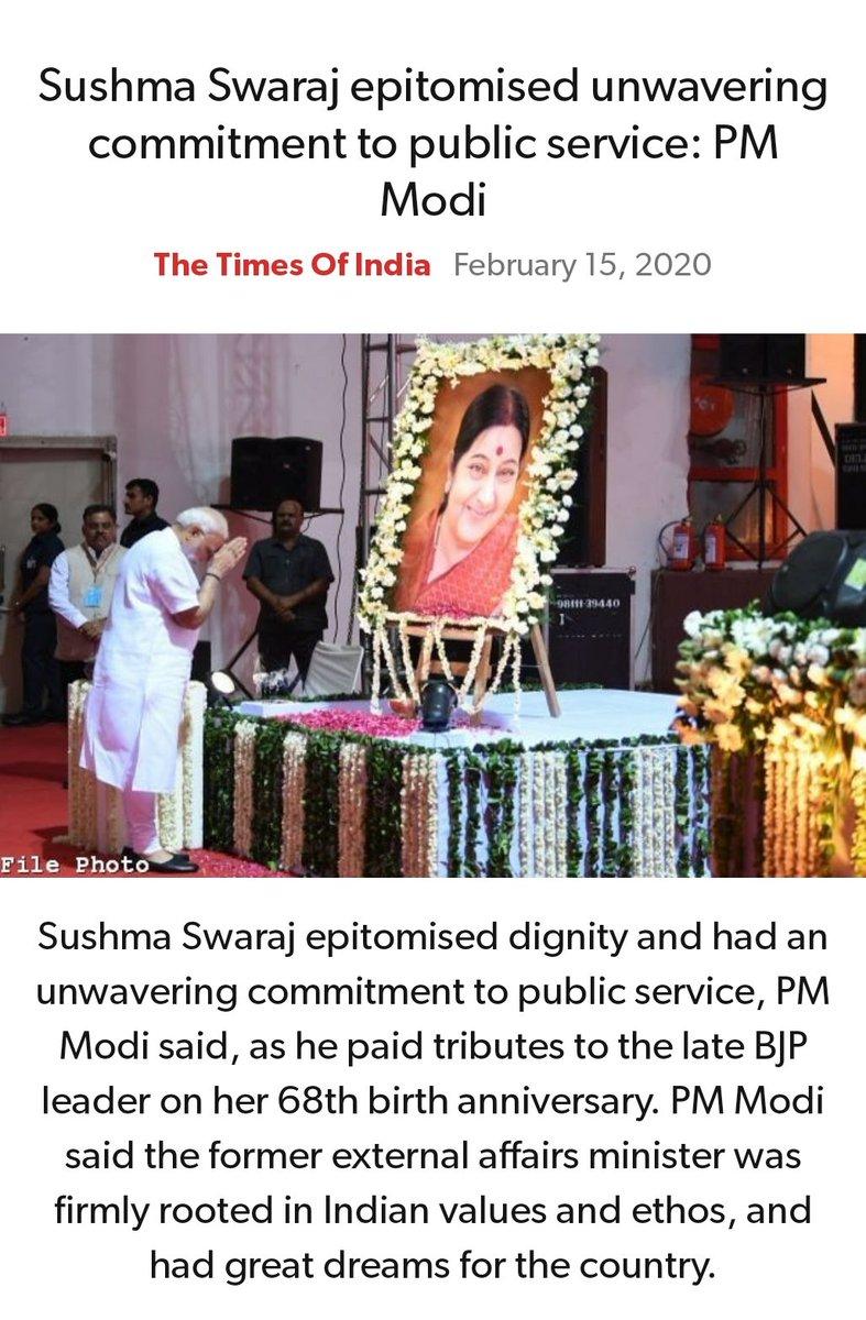 Sushma Swaraj epitomised unwavering commitment to public service: PM Modi https://timesofindia.indiatimes.com/india/sushma-swaraj-epitomised-unwavering-commitment-to-public-service-pm-modi/articleshow/74127988.cms…pic.twitter.com/lLkoWjpJyh