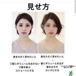 髪型を研究している人から学ぶ?髪型によって顔の見え方が変わる!