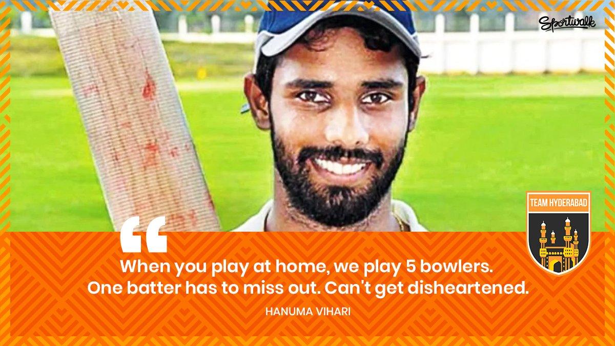 🗣🇮🇳 Hanuma Vihari isn't disheartened missing out on a spot in the playing XI in home tests.#ranjitrophy #HanumaVihari #AmbatiRayudu #HyderabadCricket  #davidwarner #warner  #risewithus #Orangearmy #IPL #VivoIPL #ipl2020 #iplauction #TeamHyderabad #Cricket #Sportwalk