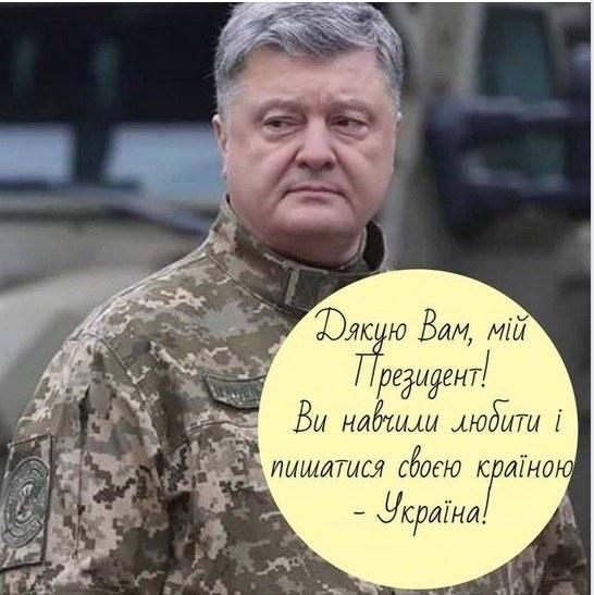 Мы хотим провести местные выборы в октябре 2020 года, включая ОРДЛО, но только по законам Украины, - Зеленский - Цензор.НЕТ 2351