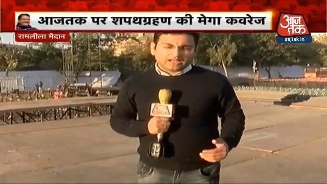 दिल्ली के रामलीला मैदान में चल रही है अरविंद केजरीवाल के शपथ-ग्रहण समारोह की तैयारी #ATVideo @sushantm870अन्य वीडियो: http://m.aajtak.in/videos/