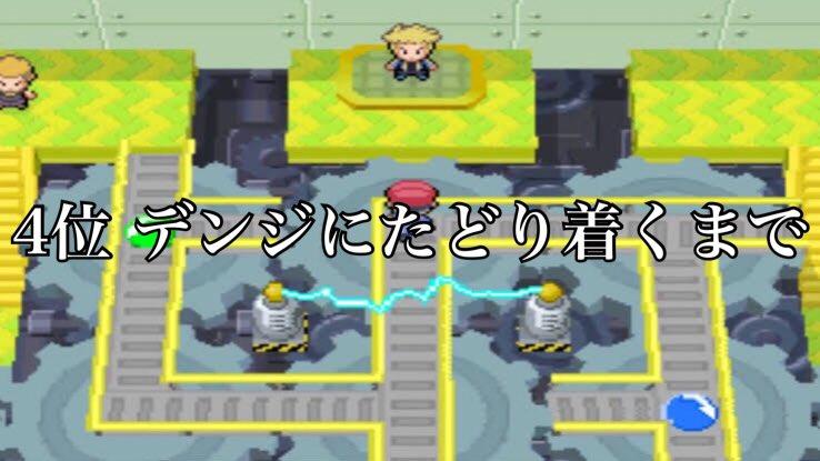 ポケモンジムリーダーの個人的トラウマ4選