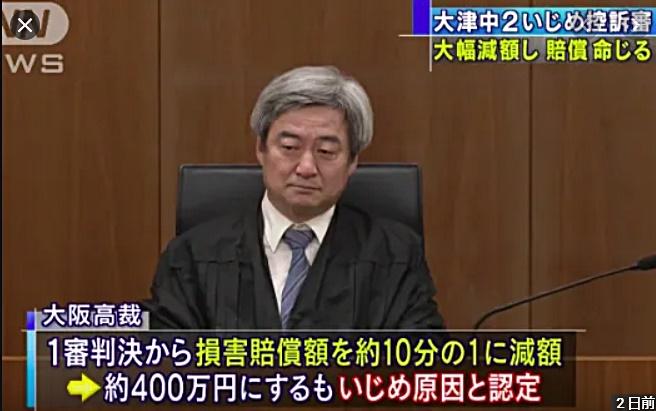 恒志 裁判 長 国井