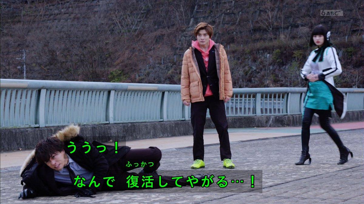 迅 復活 仮面ライダーゼロワン