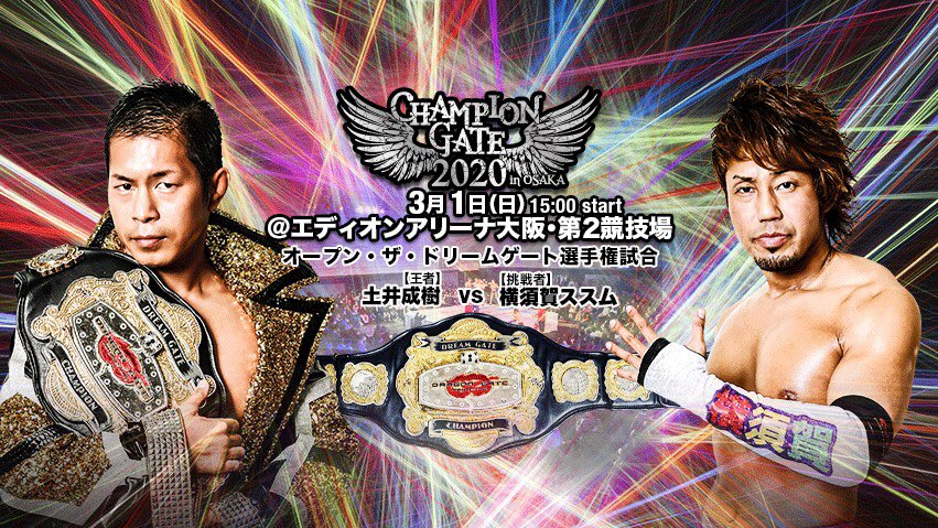 "Dragon Gate: ""Champion Gate 2020 in Osaka"" Naruki Doi Reigns ..."