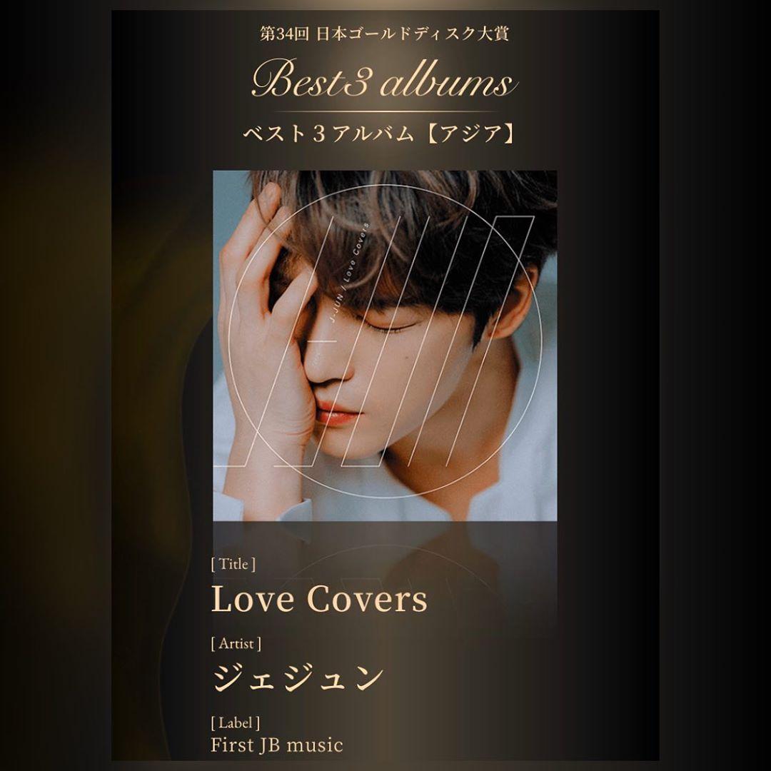【J - JUN 】~ 売れてます~ 🎀Cover Album『Love Covers』🎀 ★第61回日本レコード大賞「企画賞」受賞 ★第34回日本ゴールドディスク大賞「ベスト3アルバム(アジア)」受賞 #愛してる  #未来予想図II   #Firstlove  #メロディー #奏 #チキンライス #Forget_me_not #J_JUN