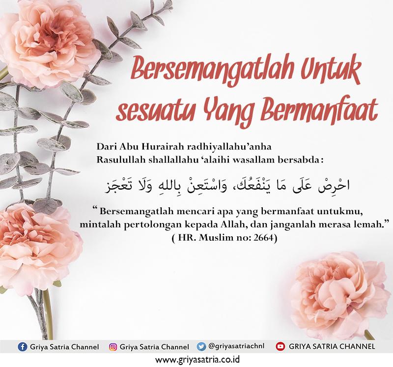 #jumatbarokah #kataislami #quotesislami #quotesoftheday #quotesindonesia #quotespic.twitter.com/IAbDrqpeDY