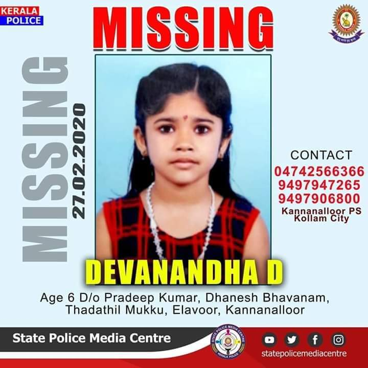 Dear Tamilnadu and Karnataka ppl... This 6 yr child Devananda is missing frm Kerala since yesterday. Whole state is looking for her. Pls keep this face in mind.  If they crosses Kerala border, neighbouring states are you both. pic.twitter.com/kDgaIidvmT