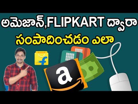 Easy Way to Earn Money Online from Flipkart and Amazon Work from Home Telugu - http://www.etrafficlane.com/60dollarmiracle/easy-way-to-earn-money-online-from-flipkart-and-amazon-work-from-home-telugu-2…pic.twitter.com/uTSE4IZrj5