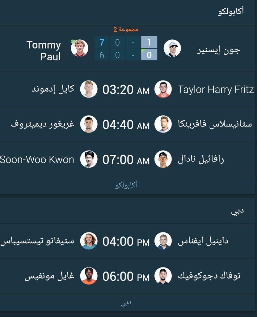 #مباريات_اليوم  ربع نهائي بطولة اكابولكو و نصف نهائي دبي 500 نقطة.  توقيت مكة المكرمة بطولة دبي تنقل على دبي الرياضية + ابو ظبي 2 او 3pic.twitter.com/IDxc8GGTWy