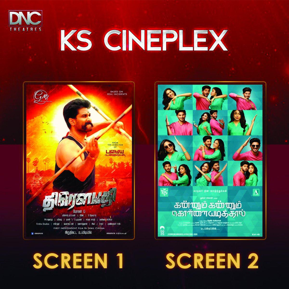 This week at நம்ம KS Cineplex!!  A mush watch social political drama in Screen 1 & A breezy romantic journey in Screen 2!!  Grab your tickets now!  @richardrishi @dulQuer @riturv @RakshanVJ #திரெளபதி #KannumKannumKollaiyadithal #KKKFromTodaypic.twitter.com/8d2R3xMn1I