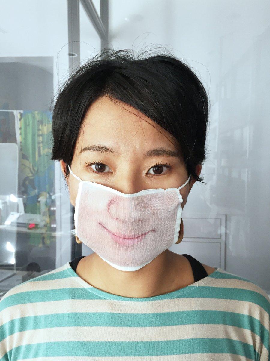 マスク 顔 認証