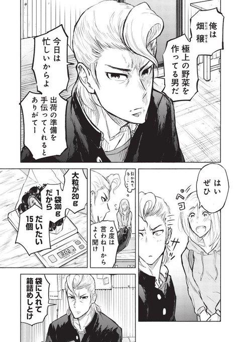 ばれ みどり 晴れ 狛江出身の有名人・狛江で見たことのある有名人