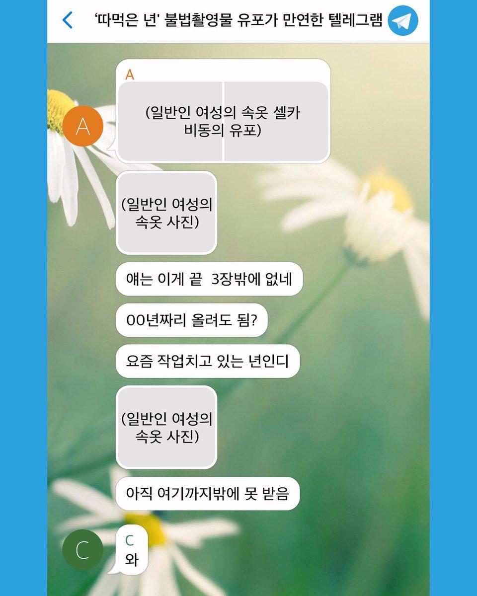권가현 풀팩