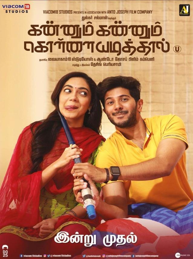 A very different breezy romantic journey in Screen 2 from today!!  Grab your tickets now to witness this fresh romantic tale at நம்ம KS Cineplex!!  @dulQuer @riturv @RakshanVJ @NiranjaniA @AndhareAjit @desingh_dp #KKKFromToday #KannumKannumKollaiyadithaalpic.twitter.com/yKZx367oQP
