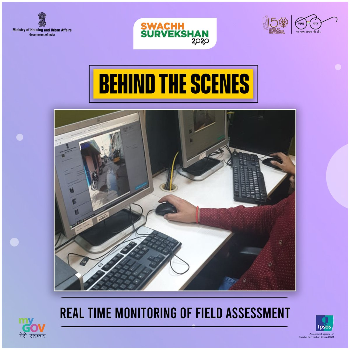 Take a peak #BehindTheScenes of #SwachhSurvekshan2020.  Real time monitoring of the field assessment from our project office. Accountability and transparency has always been our motto!  #SwachhBharat #BTS https://t.co/q4c1IpnDRH
