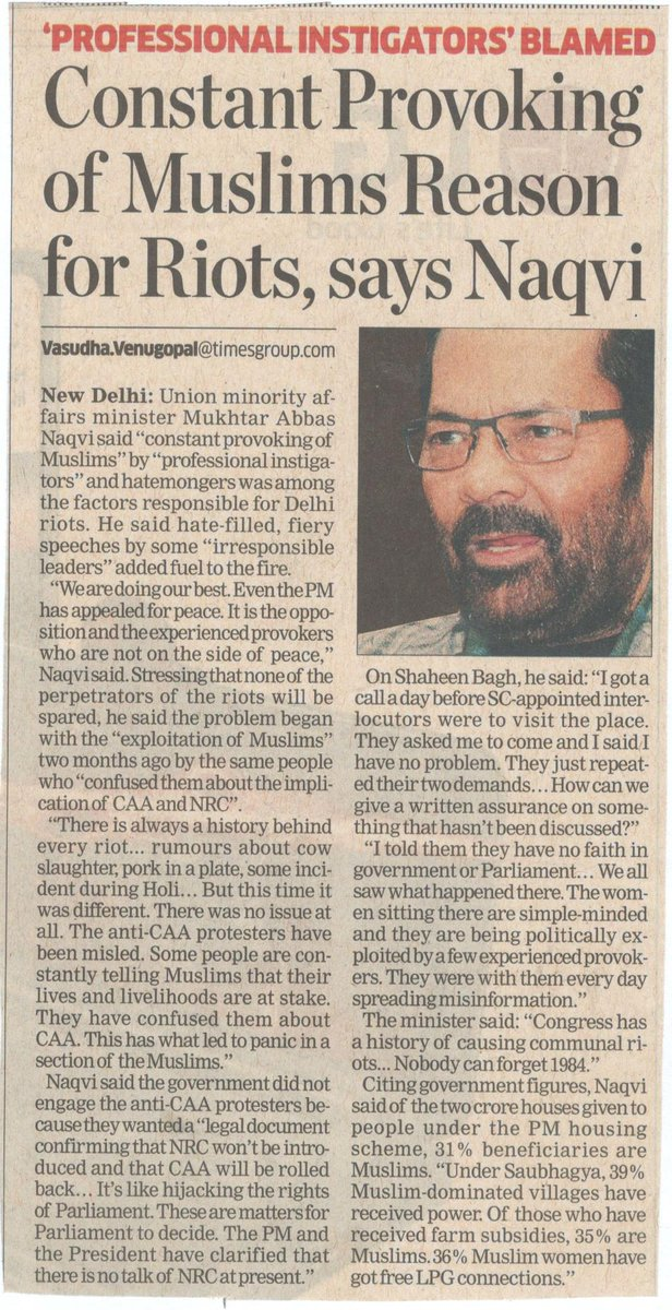 My interview in The Economic Times, 28 Feb 2020
