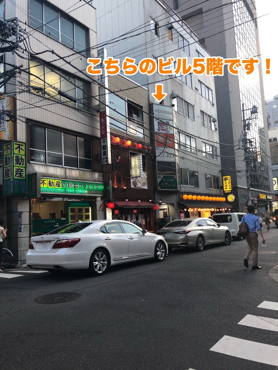 ぷんぷりアクセス  新橋の烏森口を出て、新橋西口通りを入ります。しばらく進んで、「味よし蛸まる」を右に曲がり桜田公園の前になります TSUTAYAまで行くと行き過ぎです  住所は東京都港区新橋4-14-1 新橋アウンビル5階です  わからなければこちらにお電話ください03-6886-6780pic.twitter.com/fJaXc9q4Gn