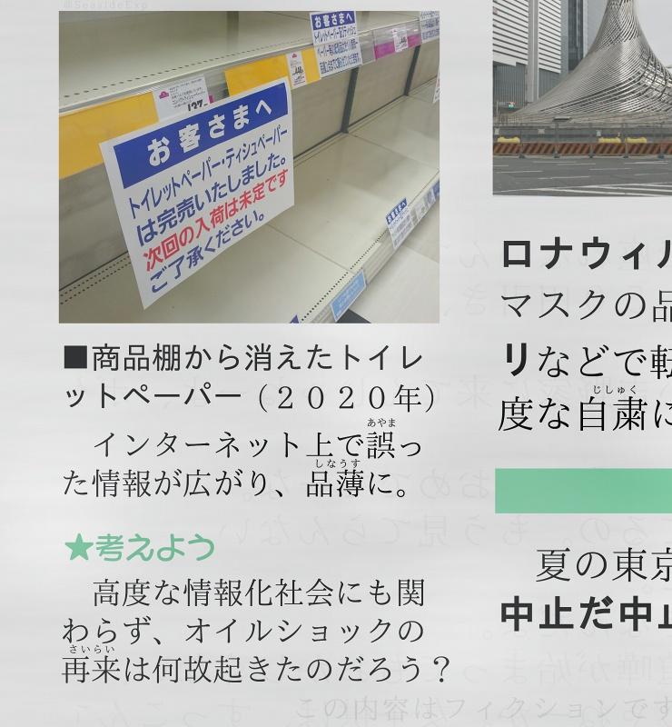 しーさいど@名古屋新刊通販中さんの投稿画像