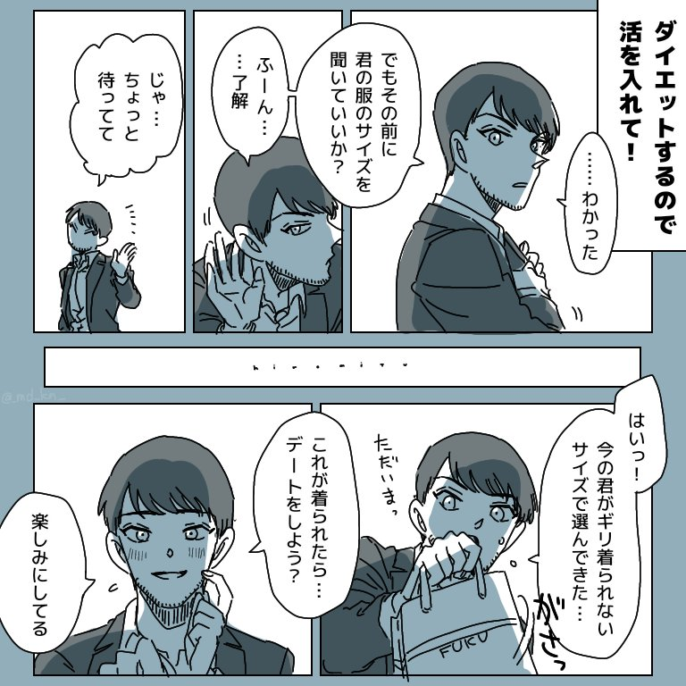Pixiv 小説 コナン 夢