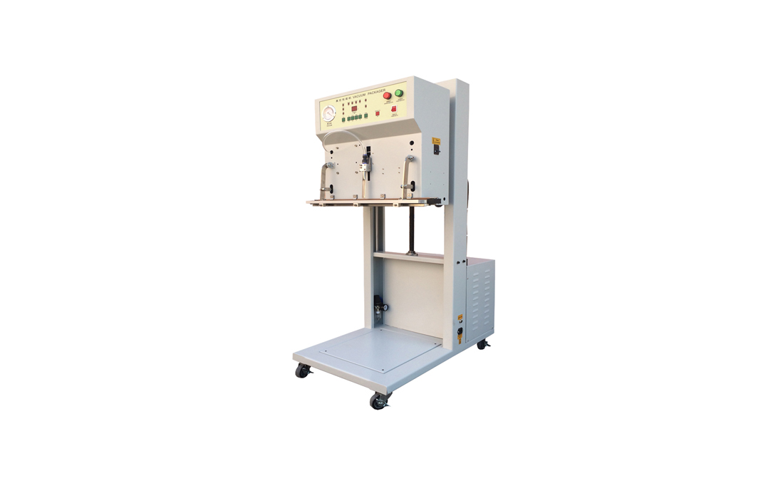 Vertical Nitrogen Inflation Packing MachineIt is a kind of vacuum packing machine for clothes, effectively prevent moisture and oxidation through nitrogen flushing. #automatic #machinery #vacuum #vertical #nitrogen #inflation