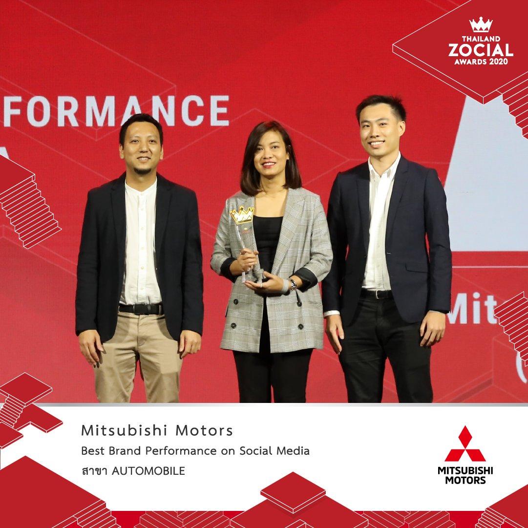 แบรนด์ที่ได้รับรางวัล BEST BRAND PERFORMANCE ON SOCIAL MEDIA ในกลุ่มธุรกิจยานยนต์  ได้แก่ Mitsubishi Motors  ขอแสดงความยินดีด้วยครับ  #mitsubishimotors #มิตซูบิชิมอเตอร์ส  #TZA2020 #MAKEITSHIFT