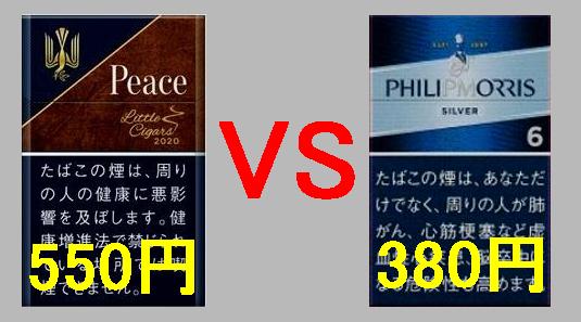 円 380 フィリップ モリス
