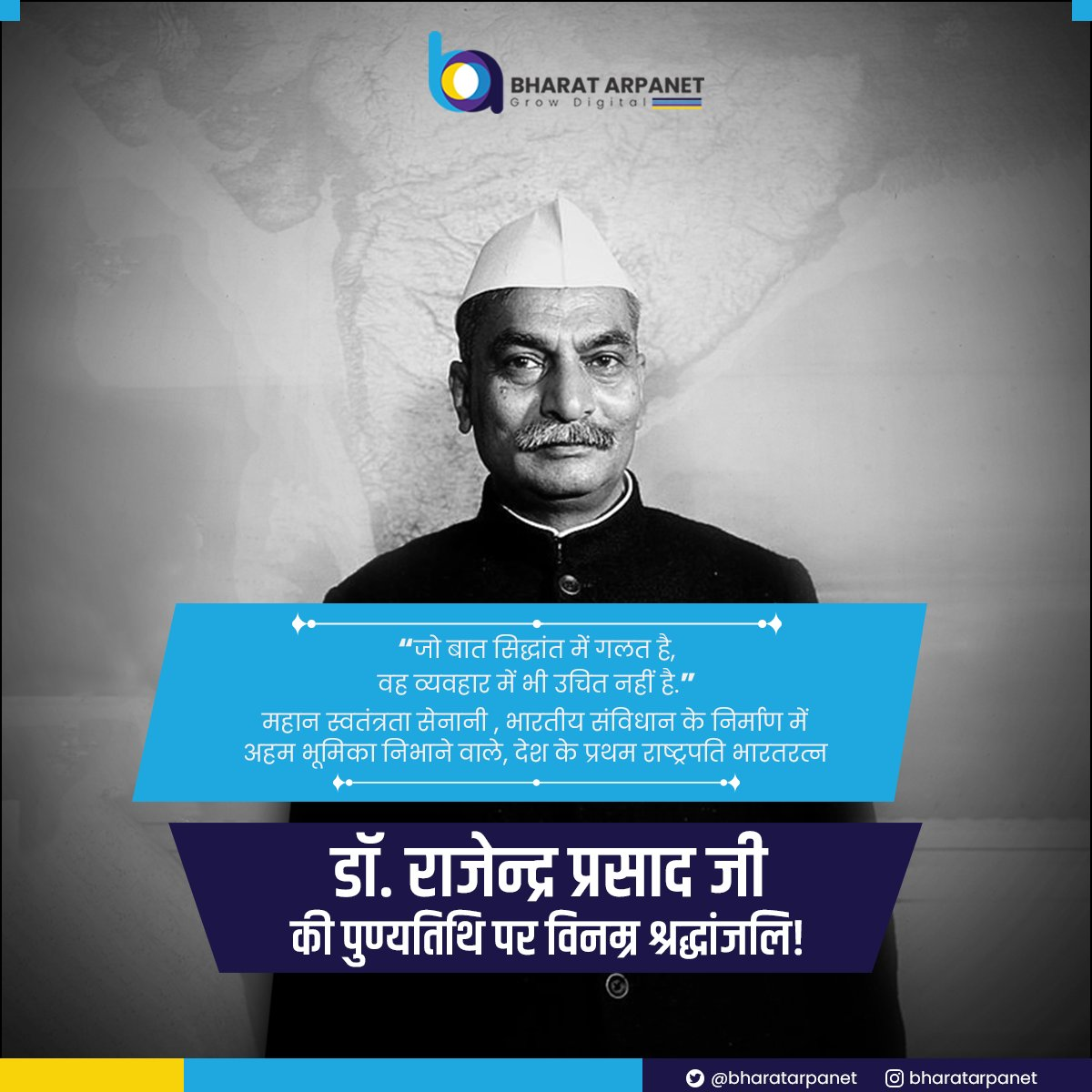 Bharat Arpanet pays humble tributes to revolutionary freedom fighter & India's first President Dr. Rajendra Prasad on his death anniversary.  #DrRajendraPrasad #FirstpresidentOfIndia #BharatArpanet https://t.co/HBFBGz5Ahj