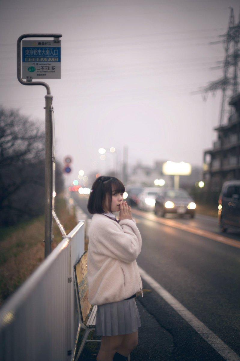 At a bus stop  モデル 花咲るう@ruu_hnski さん  #Minolta MC Rokkor 58mm 1.2; #Nikon #z7  #ポートレート #portrait  #photography #被写体  #写真好きな人と繋がりたい #vintagelens #オールドレンズ #refine撮影会 #REFINEポートレートコンテストpic.twitter.com/BUYpb8glUr